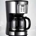 boscare 12 cup coffee maker
